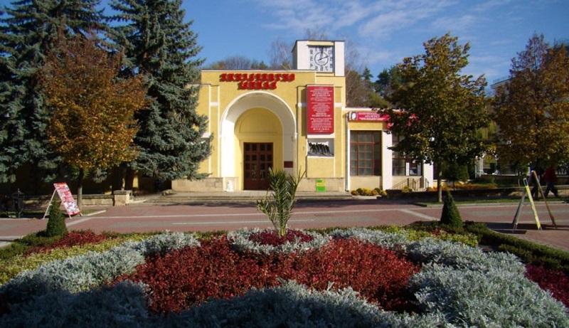 Достопримечательности Кисловодска: Октябрьские нарзанные ванны