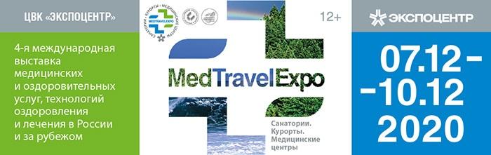 MedTravelExpo 2020