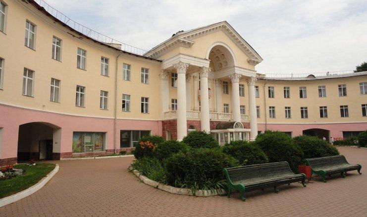 Санаторий Дорохово