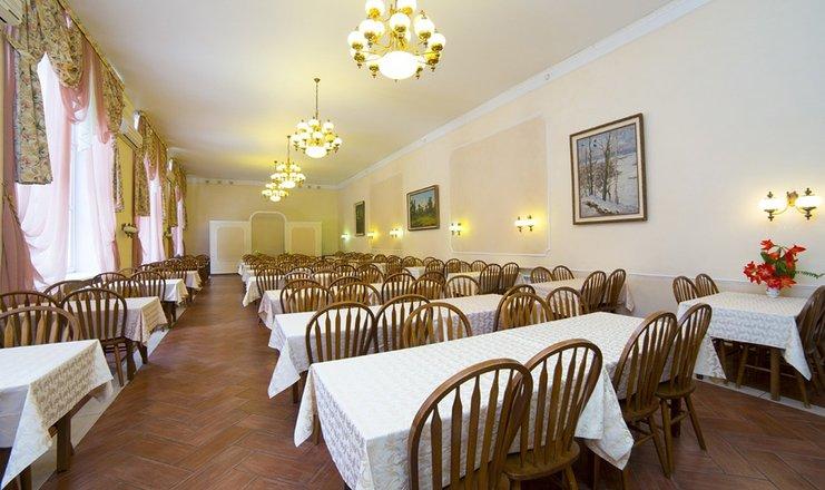 Санаторий Литвиново